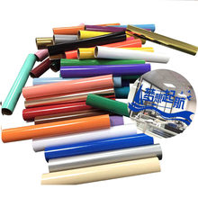 Adesivo multicolorido artesanato rolo de vinil permanente design lettering filme copo de vidro decalque adesivo cartão de natal diy auto-adesivo filme