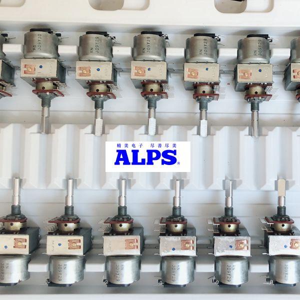 Япония ALPS двойное соединение звук 8 футов B50KX2 деление Дракон Tianlong Yamaha усилитель звука потенциометр громкости