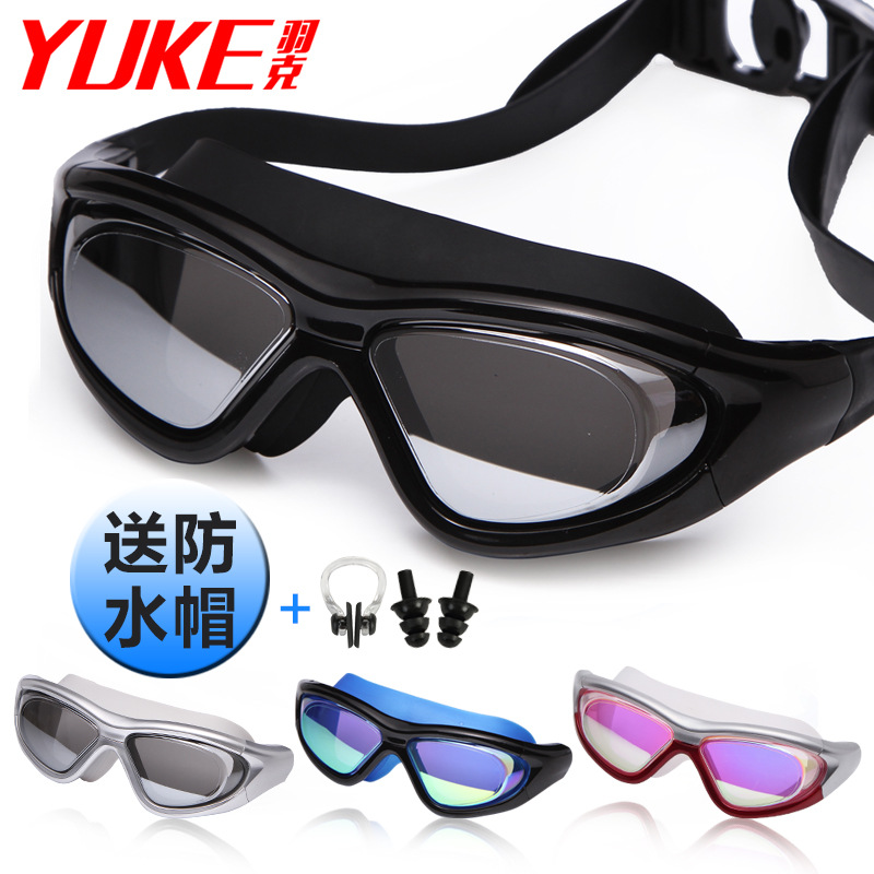 Yuke Genuine Product Goggles Myopia High-definition Anti-fog Waterproof Electroplated Big Box Men's Women's Swimming Glasses Sen