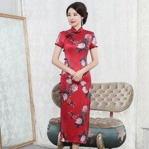 Image 1 - 新しい春と夏 2019 ロングシルク袍ドレス修正されたレトロファッション桑シルクのチャイナ本町韻刺繍
