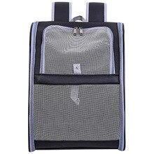 Дорожная сумка для птиц, попугаев, на молнии, с регулируемым ремешком, модная, складная, переноска, дышащая, большая, сетчатая, для питомцев, рюкзак, вентилируемая клетка