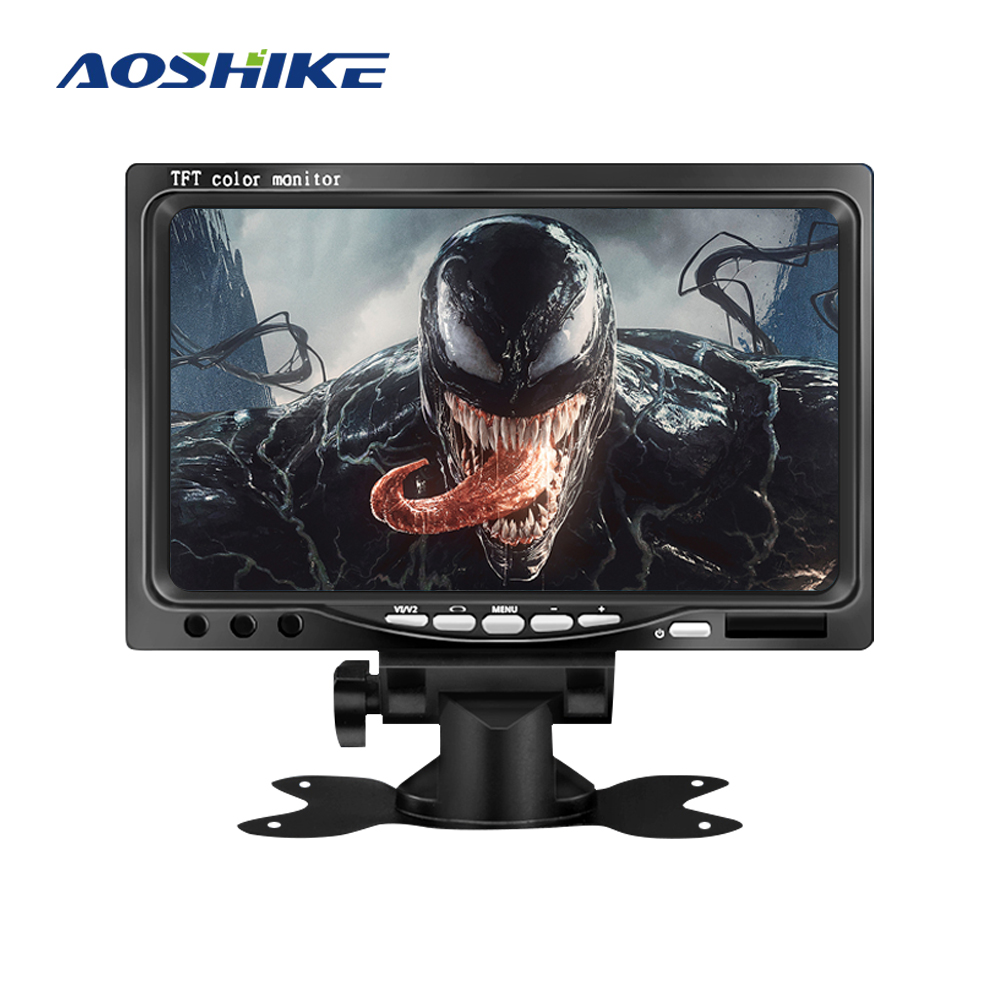 AOSHIKE 7 zoll Auto Monitor Mini TFT LCD HD Tragbare Screen Display 800x480 für Rückfahr Kamera Parkplatz backup Reverse Monitor
