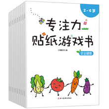 Lovely Sticker Children Cartoon Sticker Books Kids English with Sticker Learning for Kindergarten Story Education Book Puzzle