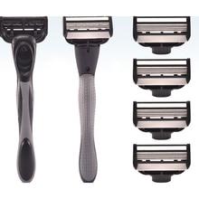 4шт черный бритва лезвие для мужчин лицо уход 5 слоев бритье кассета нержавеющая сталь безопасность лезвия костюм