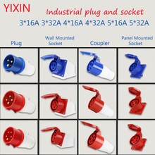 Industrial Plug and Socket 5pin 3core 3P/4P/5P Electrical Connector 16A 32A IP44 Wall Mounted Socket 220V 380V 415V MALE FEMALE