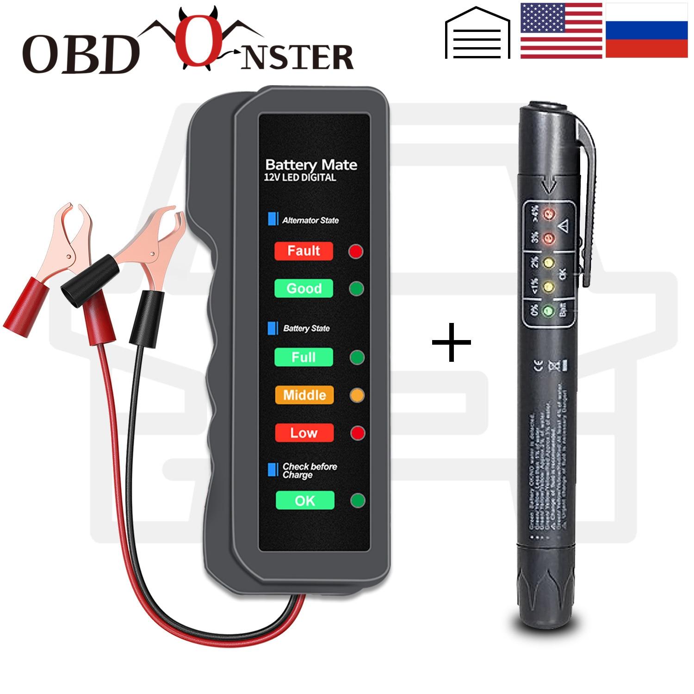 Universal testador fluido de freio preciso qualidade do óleo caneta verificação testador bateria carro alternador veículo auto ferramenta teste automotivo