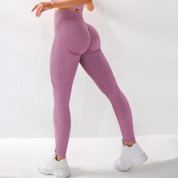 RUUHEE Seamless Legging Yoga Pants Sports Clothing Solid High Waist Full Length Workout Leggings for Fittness Yoga Leggings 15