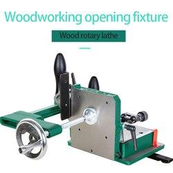 H7583 urządzenie mocujące do obróbki drewna urządzenie mocujące do obróbki drewna piła stołowa specjalne narzędzia do obróbki drewna