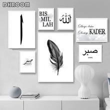 Allah Hồi Giáo Nghệ Thuật Treo Tường Vải Bố Poster Đen Trắng Lông Vũ In Hồi Giáo Tường Tối Giản Trang Trí Hình Ảnh Trang Trí Nhà