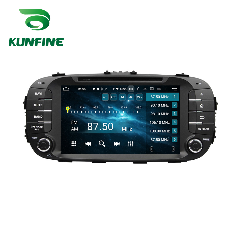 Android Car DVD GPS Navigation Multimedia Player Car Stereo For soul 14 (12)