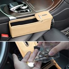 Triclicks Car Organizer Seat Gap Versatile Car Storage Box With Cup Holder Universal Keys Wallet Phone Coins Card Storage Box недорого
