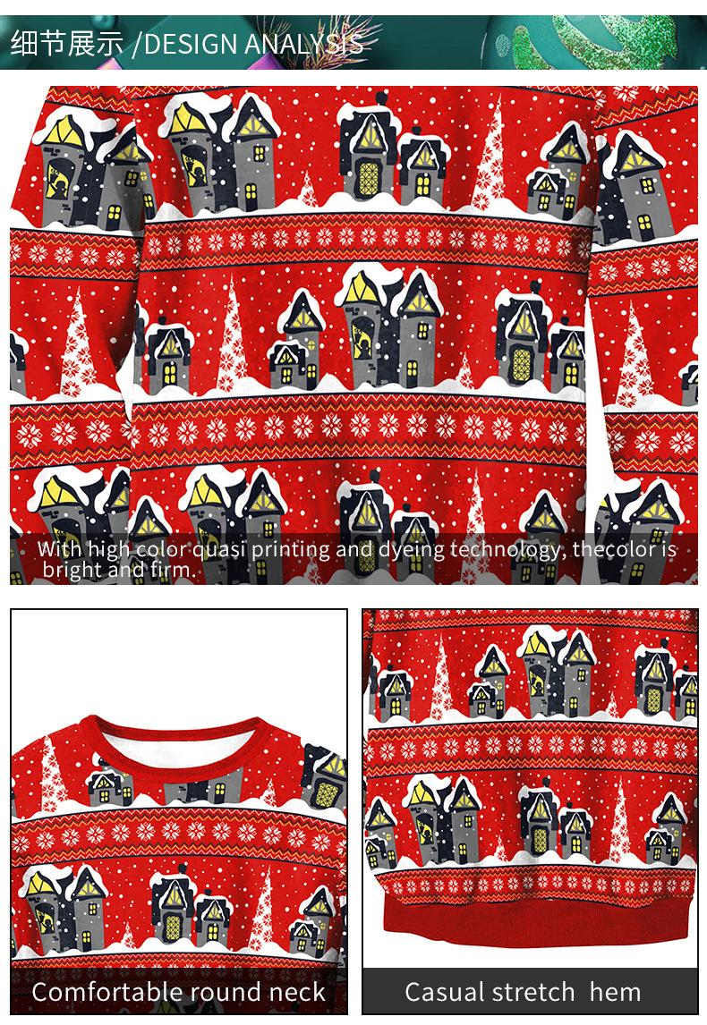 SWYL-圣诞节节_05.jpg