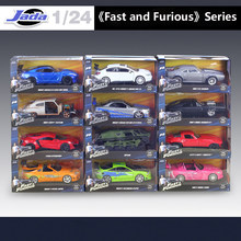 1:24 Jada High Simulator Classic Metal Fast and Furious Alloy Diecast Toy Model Cars Toy For Children Birthday Gifts Collection