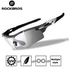 цена на Rockbros Ultralight Polarized Cycling Sunglasses MTB Bicycle Eyewear Cycling Glasses Mountain Racing Bike Sport Glasses Goggles