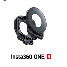 Suitable for Insta 360 ONE R Panoramic Lens Protective Lens Protective Cover Accessories Anti collision Protective Lens