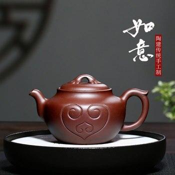 Чанг Тао 】 Исин известный TaoJianChun ручной работы керамический чайный сервиз все руки фиолетовая глина ruyi 310 cc