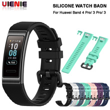 Smart Watch Strap Smart Wristband Strap for Huawei honor Band 3 Pro/ 4 Pro strap Silicone Watch Band Replacement Smart accessory youkex 2017 new strap for huawei honor band 3 replacemnt fashion sport silicone band 6 colors for huawei honor3 smart wristband