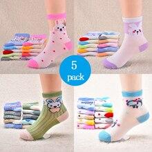 5 pairs of  Toddler Girl Socks Kids Thin mesh for children