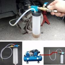 Универсальный автомобильный сменный инструмент для замены тормозной жидкости, насос, инструмент для замены масла, автомобильный масляный распылитель, Пустой Сменный комплект, устройство