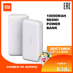 10000 mAh Redmi Power Bank Power Xiaomi 10000 mAh Redmi Power Bank 10000 mAh PD QC typ-c micro-usb ladegerät kompakte tragbare dual-usb externe batterie PB100LZM 24984