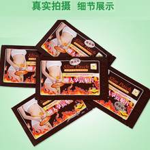 50 PCS/10 PCS/1 PCS ไขมัน Burning Toxin กำจัด Sleeping Slim Patches ลดน้ำหนัก Anti-Cellulite hot Body Shaping สติก(China)