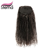 Stema Kinky Curly Drawstring Ponytail Clip Extensions Brazilian Remy Human Hair 10-30Inch Natural Color 1 Piece For Black Women