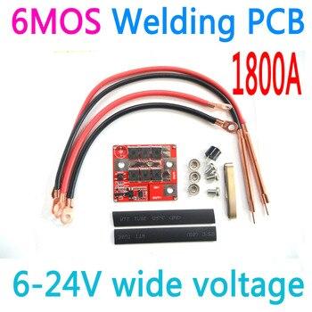 DIY 6V12V24V 6MOS Portable Battery Energy Storage Spot Welding Machine PCB Circuit Board Welding Equipment Spot Welder Pen