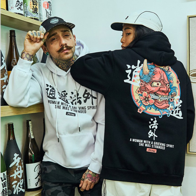 Japanese Funny Cat Wave Printed Fleece Hoodies Winter Japan Style Hip Hop Casual Sweatshirts Ghost Chinese Charater Streetwear