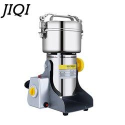 JIQI 3000W Martensitic stainless steel grinder Household Electric grain mill machine ultrafine grinding machine Powder maker