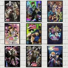 Vintage anime jojo aventura bizarra poster jojo ação anime retro cartaz pintura da parede arte para sala de estar/bar decoração