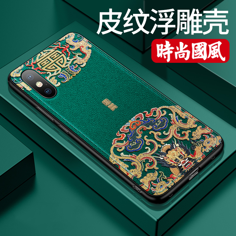 CENMASO Chinoiserie design Ultra Thin Soft Leather Back Cover Case for IPhone 11 Pro Max Case Original Vintage Chinese style for image