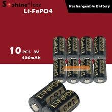10 części/partia 400mAh CR2 baterii 3.2v LiFePO4 akumulator 15266 CR2 bateria w/bateria pudełko ochronne