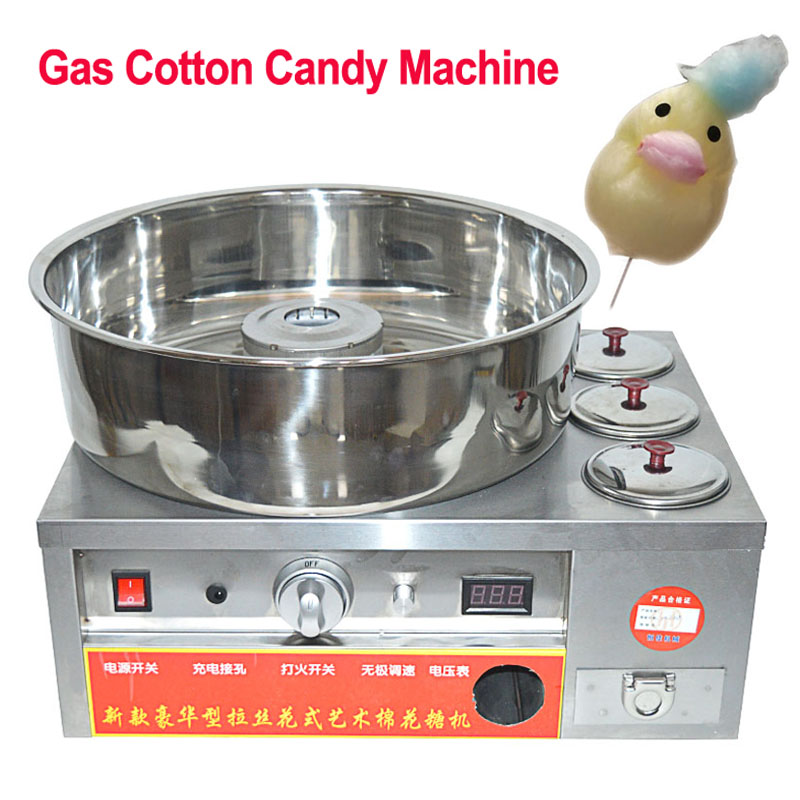 Commercial Stainless Steel Gas Cotton Candy Maker DIY Candyfloss Machine Fancy Brushed Cotton Candy Machine 1pc