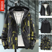 Manufacturers Direct Selling New Style Spring and Autumn Dou