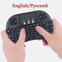 3 색 I8 미니 무선 키보드 2.4Ghz 영어 러시아어 히브리어 버전 i8 에어 마우스 터치 패드 원격 제어 안드로이드 TVBox