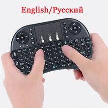 3สีI8 Miniคีย์บอร์ดไร้สาย2.4Ghzภาษาอังกฤษรัสเซียภาษาฮิบรูรุ่นI8พร้อมทัชแพดรีโมทคอนโทรลAndroid TVBox