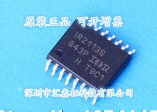 10pcs/lot IR2113S IR2113STRPBF SOP-16