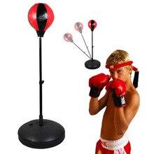 Детский боксерский мяч Боксерские перчатки для мальчиков вертикальный тип Bumping мяч набор есть стакан Детская Спортивная игрушка