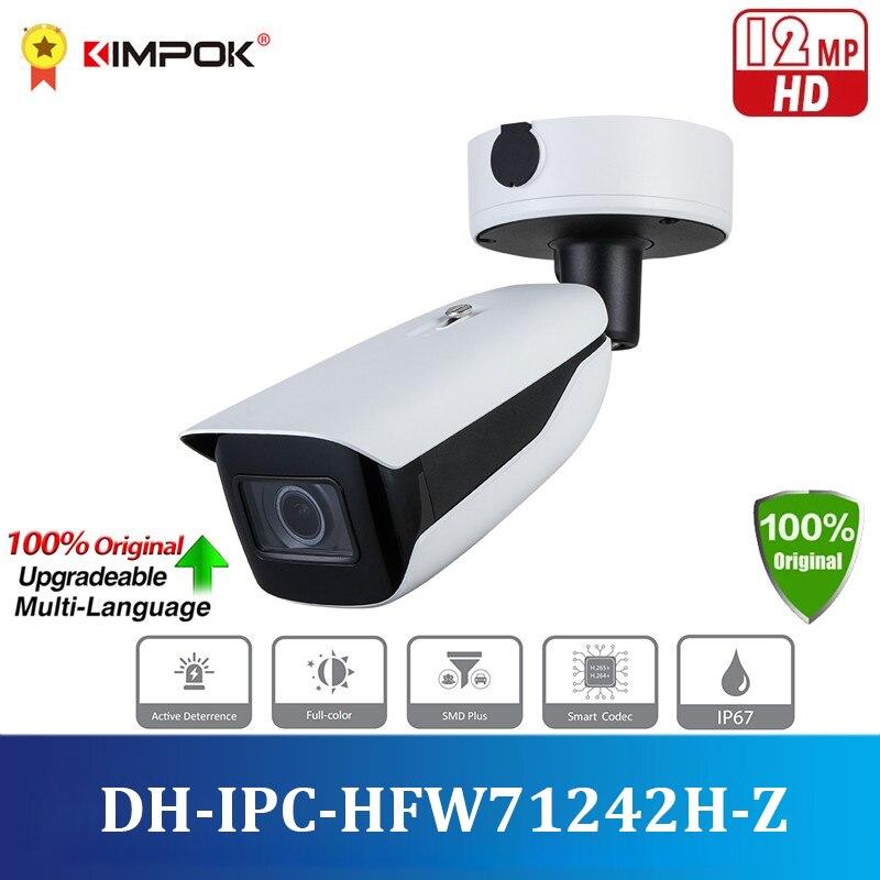 Оригинальный DH международная версия IPC-HFW71242H-Z 12MP 2,7 мм-12 мм Моторизованный переменным фокусным ИК 60 м EPOE WizMind Пуля IP Камера
