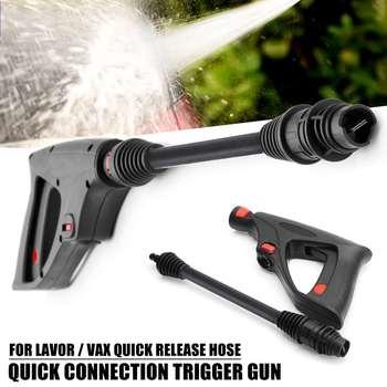 Myjka ciśnieniowa pistolety natryskowe myjnia samochodowa Jet pistolety na wodę dysza myjka samochodowa myjka ciśnieniowa lanca dysza do LAVOR VAX BS tanie i dobre opinie Audew Brak 34 5cm 0 38kg 14cm For LAVOR VAX BS