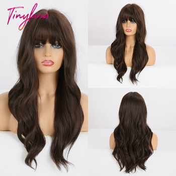 TINY LANA Long Synthetic Wig Natural Wavy With Bangs Brown Blonde Mixed Color Heat Resistant Wig For Women Ladies цена 2017