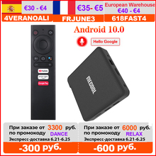 2020 TV Box Mecool KM1 ATV Google Certified Android 10.0 4GB 64GB Amlogic S905X3 Androidtv Prime Video 4K Dual Wifi Set Top Box