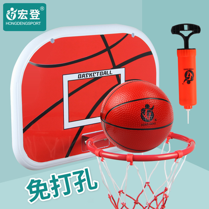 Hole-Punched Iron Frame Wall Hanging Basketball Children Baby Mini Small Basket Household Indoor Dormitory Cast Basketball Frame