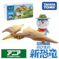 Takara Tomy aventura Animal Ania