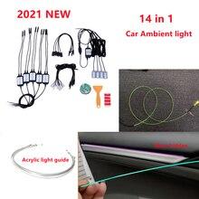 14 в 1 RGB светодиодный атмосферный автомобильный светильник, внутренсветильник освещение, акриловые полосы светильник с управлением через п...