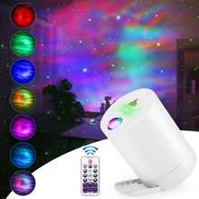 Ночник с проектором звездного неба, светодиодсветодиодный лампа с водной волной, вращающийся музыкальный прикроватный светильник с дистан...