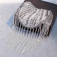 Shoulder Epaulette Pearl Tassel Epaulettes Handmade Tassel Beads Epaulet Shoulder Boards Badge Brooch Suit Accessories