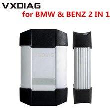 BMW 및 BENZ 2 용 새로운 VXDIAG 다중 진단 도구 hdd가없는 1 스캐너