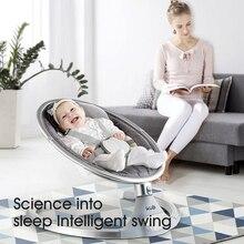Новинка, детское Электрическое Кресло-Качалка, комфортное кресло для новорожденных, бионический встряхиватель для волос