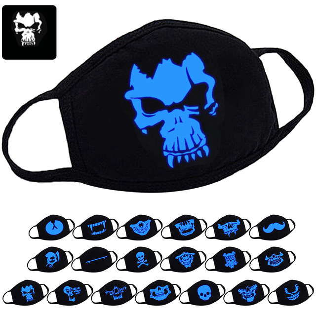 Unisex Night Glow Mask Glow In Dark Skull Mouth Masks Black Mask Mouth Half Face Masquerade Cosplay Costume Mask Teeth Mask